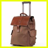 拉桿包 可雙肩背拉桿包旅行包女行李箱包萬向輪大容量拉桿箱男20寸YXS 交換禮物
