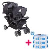 【送貝恩嬰兒柔濕巾一箱】GRACO Stadium Duo 雙人前後座嬰幼兒手推車 城市雙人行-探險黑