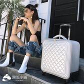 旅行箱PU皮箱登機密碼箱學生拉桿箱萬向輪行李箱 潮流小鋪