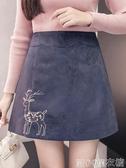 皮裙 半身裙女秋冬新款韓版高腰鹿皮絨刺繡A字裙仿皮短裙一步裙 暖心生活館