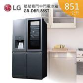 【24期0利率+基本安裝+舊機回收】LG 樂金 851公升 敲敲看門中門 電冰箱 GR-DBFL88ST 公司貨