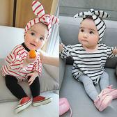 新生兒衣服條紋寬鬆三角爬服男女寶寶哈衣嬰兒連體衣送發帶