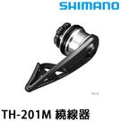 漁拓釣具 SHIMANO TH-201M [PR結繞線器]