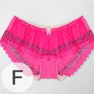 2339 - (桃 / F ) 配褲