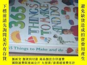二手書博民逛書店365罕見THINGS to MAKE and DO 8開Y22