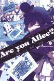 (二手書)Are you Alice? 你是愛麗絲?(7)
