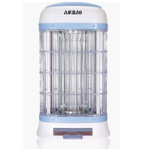 【艾來家電】【刷卡分期零利率+免運費】安寶10W電子捕蚊燈AB-8255