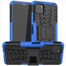 三星A22 5G手機殼防摔輪胎紋三星A22 4G隱藏式支架二合一保護套A82 5G