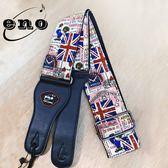 【敦煌樂器】ENO ES-1009 牛仔英國風格淺色款背帶