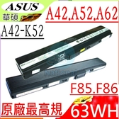 ASUS電池(原廠8芯)-華碩  A42-K52,A42,A52,A62,A42JA,A42JB,A42JC,A42JV,A42JY,A42JZ,A42N