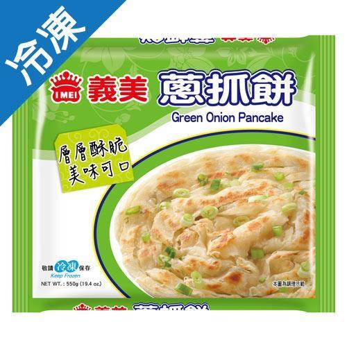 義美蔥抓餅480g/包【愛買冷凍】