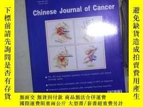 二手書博民逛書店CHINESE罕見JOURNAL OF CANCER 癌症 20