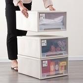 特大號收納箱 抽屜式塑料加厚透明 免安裝收納盒 衣物儲物箱家用