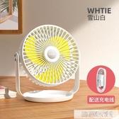 超靜音臺式辦公室桌面USB小風扇大風力學生宿舍床上便攜式『麗人雅苑』