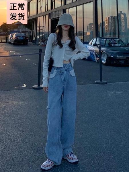 高腰破洞牛仔褲女直筒寬鬆春裝2021年新款泫雅顯瘦拖地垂感闊腿褲 韓國時尚週 免運