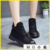 中筒靴 馬丁靴韓版百搭靴子短筒短靴