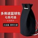 球包籃球包籃球袋收納訓練包束口袋網袋網包雙肩背包足球包健身運動包 小山好物