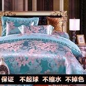 歐式床上用品 夏天夏季冰絲被套 網紅床單四件套全棉純棉 歐美風 芥末原創