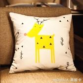 抱枕  INS沙發抱枕靠墊 客廳大號北歐現代簡約家用可愛靠枕辦公室可拆洗 莫妮卡小屋YXS