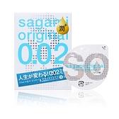 日本 相模 Sagami 002極潤 保險套 衛生套-3入