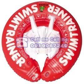 德國SWIMTRAINER Classic Freds兒童學習游泳圈 0-4歲 (8-18kg)【紅色】[衛立兒生活館]