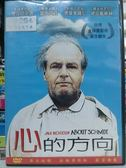 挖寶二手片-G02-015-正版DVD*電影【心的方向】-傑克尼克遜*德莫麥隆尼