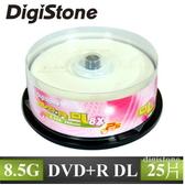 ◆限量下殺!!免運費◆DigiStone 經典版 A級Plus 空白光碟片 8X DVD+R DL 8.5GB 單面雙層 ( 25片布丁桶裝)