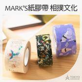 【東京 】 MARK 39 S maste 紙膠帶2016  相撲文化3 入組 75 折M