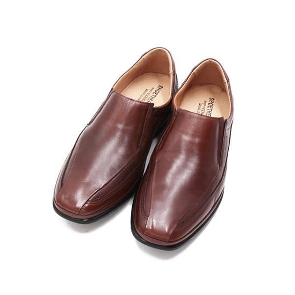 【南紡購物中心】SAPATOTERAPIA巴西FUSION方頭氣墊感彈力直套皮鞋 男鞋-咖