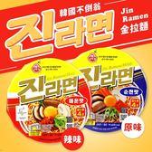 韓國 不倒翁 金拉麵 辣味/原味 (碗裝) 110g【櫻桃飾品】【30331】