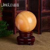 JINGLEI直徑8cm米黃玉風水球客廳擺件 開運招財鎮宅納福水晶飾品 摩可美家