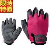 健身手套(半指)可護腕-吸濕排汗耐磨防滑女騎行手套69v41[時尚巴黎]
