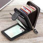 卡包男士駕駛證皮套女式簡約多功能大容量錢包信用卡駕照一體 中秋節全館免運