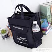 新款防水牛津布手提包多層拉錬文件袋A4包學生書袋手拎補習袋 韓慕精品