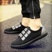 黏扣休閒鞋-簡約輕便運動時尚男板鞋2色73ix75[時尚巴黎]