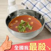 不鏽鋼碗 白鐵碗 泡麵碗 防燙碗 磨砂碗 A 耐摔餐具 304不銹鋼 雙層隔熱碗 【R065】米菈生活館
