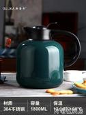 斯魯卡保溫壺家用304不銹鋼保溫水壺車載暖水壺歐式熱水瓶保暖壺(快速出貨)