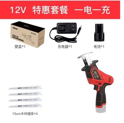 手電鋸 紅松鋰電充電式往復鋸電動馬刀鋸家用小型迷你電鋸戶外手提伐木鋸 DF 維多原創
