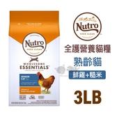 PetLand寵物樂園《Nutro美士》全護營養系列-熟齡貓配方(雞肉+糙米)-3LB / 貓飼料