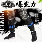 綁腿鉛塊沙袋綁腿負重裝備跑步男女鉛塊運動隱形兒童訓練健身 nm2114 【VIKI菈菈】