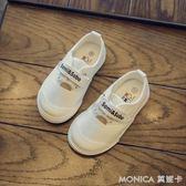 小童寶寶男童女童帆布鞋幼兒園休閒單鞋兒童鞋子 莫妮卡小屋