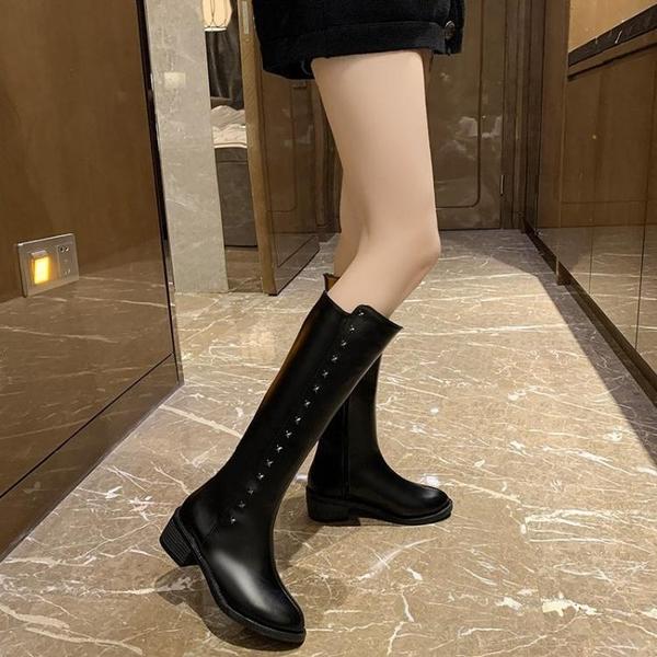 快速出貨 長靴帥氣鉚釘長筒靴女秋季新款百搭側拉錬英倫風不過膝騎士靴