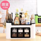 24H現貨廚房用品調味盒調料盒套裝收納盒家用組合裝AE90002