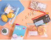 易優家食品密封袋自封袋食品袋透明加厚小食品保鮮袋拉鏈式密封袋