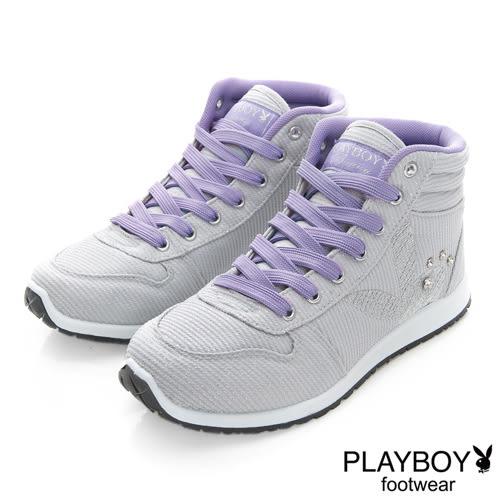 PLAYBOY 玩美風采 亮蔥拼接內增高休閒鞋-灰
