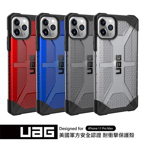 UAG iPhone 11 Pro Max 耐衝擊透明保護殼