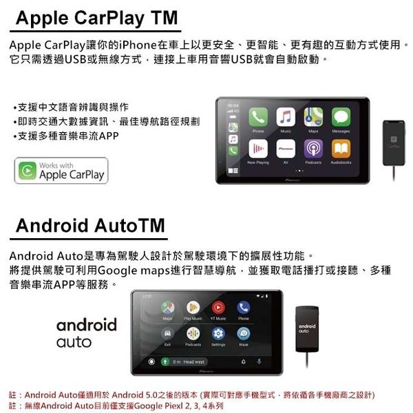 (需預購)【PIONEER】2018~20年TOYOTA CAMRY專用DMH-ZS9350BT 9吋螢幕主機 *WiFi+Apple無線CarPlay