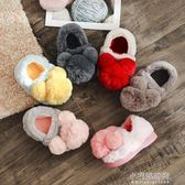 兒童棉拖鞋冬季室內男女寶寶居家棉鞋包跟防滑毛絨可愛保暖1-3歲『小宅妮時尚』