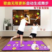 跳舞毯-跳舞毯 雙人電視兩用接口無線兒童減肥機家用跑步運動高清游戲機-奇幻樂園