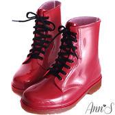 Ann'S可愛俐落-綁帶馬汀雨靴 紅